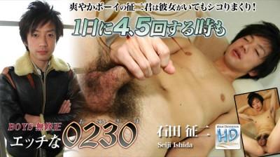 [H0230] ona0566 – SEIJI ISHIDA (石田 征二)