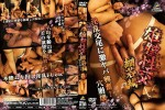 [PRISM] MALE VAGINAL INTERCOURSE – SMALL YOUTH (雄膣性交 細若編)