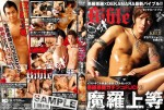 [KO SURPRISE!] FIRST CLASS COCK – SEX BIBLE (魔羅上等 – SEX BIBLE)