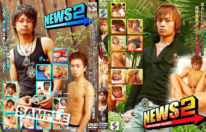 [KO SURPRISE!] NEWS 2
