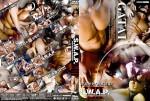 [COAT WEST] S.W.A.P. SEXUAL WEIRDO AND PEDERAST VIII