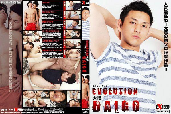 [EXFEED] EVOLUTION~エボリューション~ DAIGO 大悟 [HD720p]