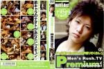 [GET FILM] PREMIUM CHANNEL VOL.06 – NAOTO BEST (~カッコカワイイ系大集合!~)