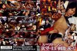 [GET FILM] LEWD SALARYMEN FILE 3 (淫乱リーマン FILE 3)
