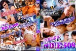[KO INDIES] INDIES 8 – REVERSED POSITIONS (立場逆転) [HD720p]