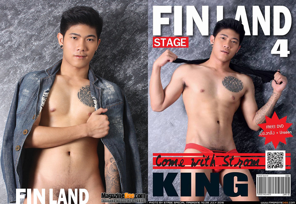 [THAI] STAGE SPECIAL vol. 1 no. 29 JULY 2015: FINLAND 4 – COME WITH STROM KING