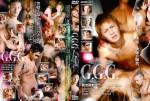 [COAT WEST] G.G.G. (GAY x GUY x GIRL) TRIPLE G 1