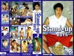 [CHEEKS] STAND UP BOYS VOL.02