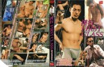 [EROTIC SCAN] LUSTY FIRST CLASS – MEN OF FINEST QUALITI (淫行 FIRST CLASS 極上の男たち)