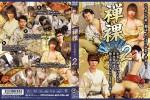 [GET FILM] 禅裸 -ZENRA- 2