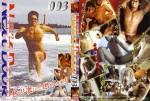 [JAPAN PICTURES] NEXT DOOR 003 (NEXT DOOR-ネクストドア- 003)