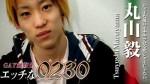 [H0230] ona0130 – 丸山毅 20歳 165cm 45kg フリーター (TSUYOSHI MARUYAMA)