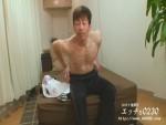 [H0230] ona0131 – 永井弘 29歳 172cm 60kg フリーター (HIROSHI NAGAI)