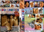 [IMAGO] ラブ・エモーション 青年のままで・・・ LOVE EMOTION