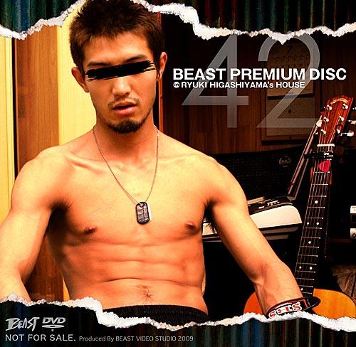 [KO BEAST] BEAST PREMIUM DISC 042 – 東山隆起 RYUKI HIGASHIYAMA'S HOUSE