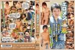 [GET FILM] EROTIC HOT GUYS AT HOT SPRINGS 4 (エロメン温泉 4)