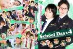 [KO GO GUY PLUS] SCHOOL DAYS 4