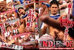 [KO INDIES] INDIES 5 – ALL ARE OVER 17cm!! [HD720p]