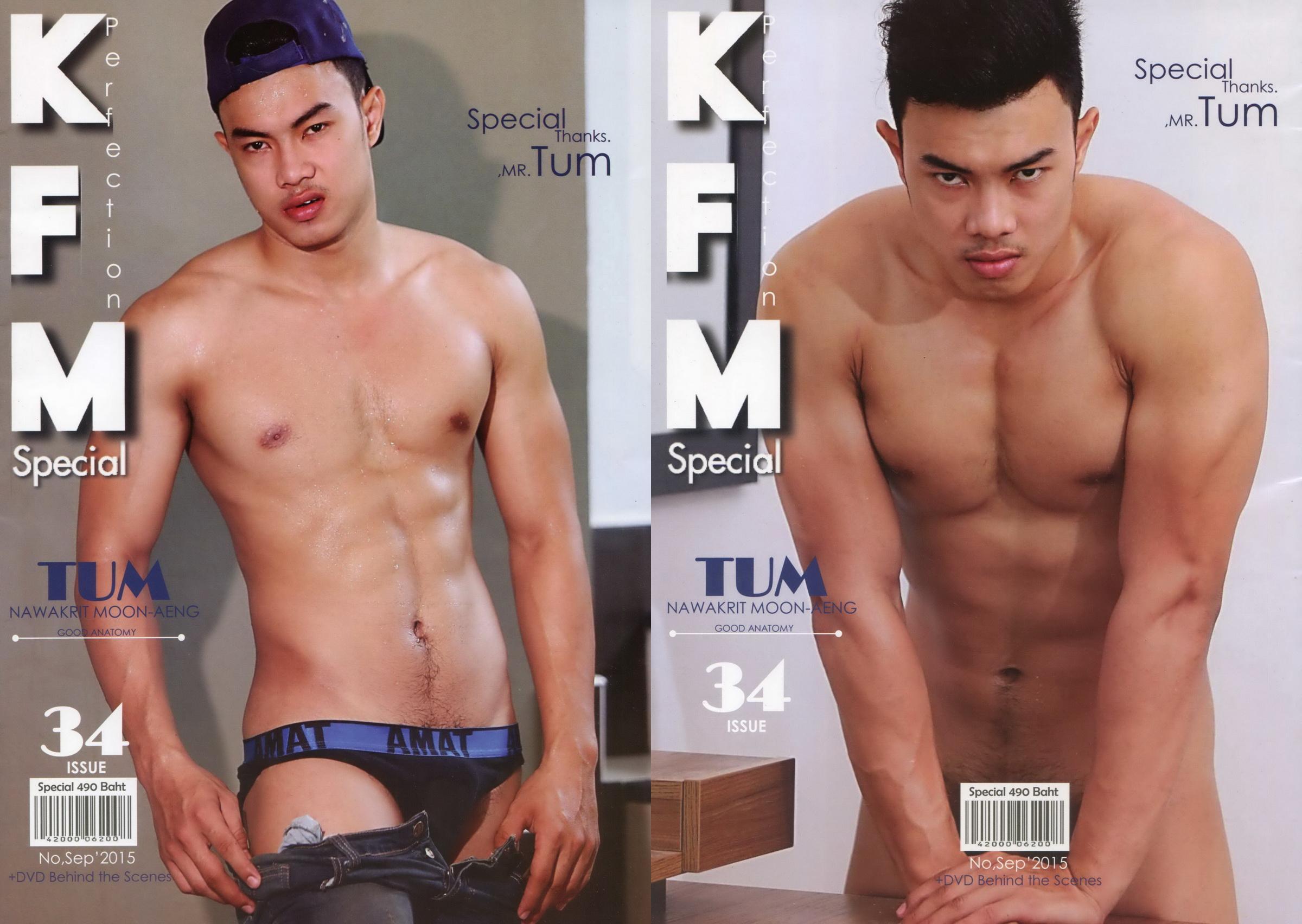 [THAI] KFM SPECIAL vol. 3 no. 33 SEPTEMBER 2015: TUM NAWAKRIT MOON-AENG