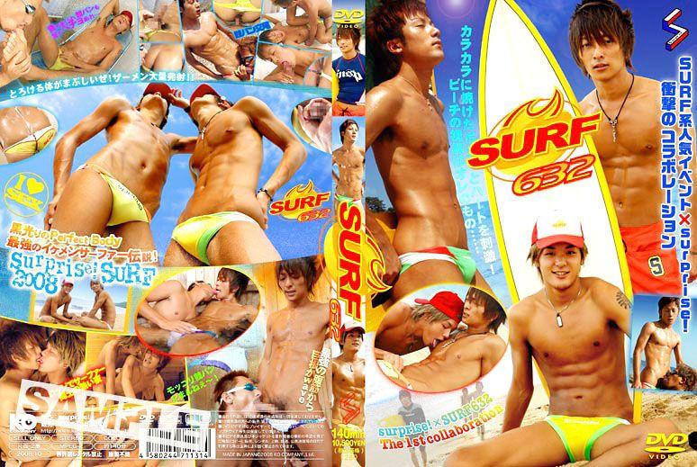 [KO SURPRISE!] SURF 632