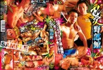 [KO eros] HOUSE OF PROMISCUOUS RASCALS 2 (乱交野郎館 2) [HD720p]