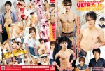 [COAT] POWER GRIP PG167 – TEEN'S SENSATION ULTRA Jr. ~激撮TOP LEVEL~ [HD720p]