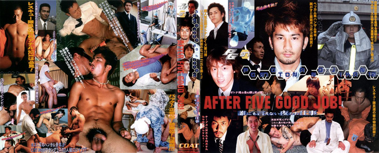 [COAT] POWER GRIP PG97 – AFTER FIVE GOOD JOBS! (ADULT TIME 12) (誰にも言えない夜のお仕事)