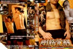 [OUT LAW BOLT] AROUSAL FIRM BODY (剛筋覚醒) [HD720p]
