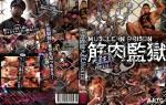[BRAVO! AJITO] CRAZY CHEST MUSCLES KEIJI 4 – MUSCLE PRISON (筋肉監獄 KEIJI 4)