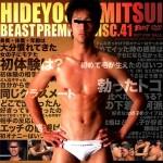 [KO BEAST] BEAST PREMIUM DISC 041 – 三井英芳 HIDEYOSHI MITSUI