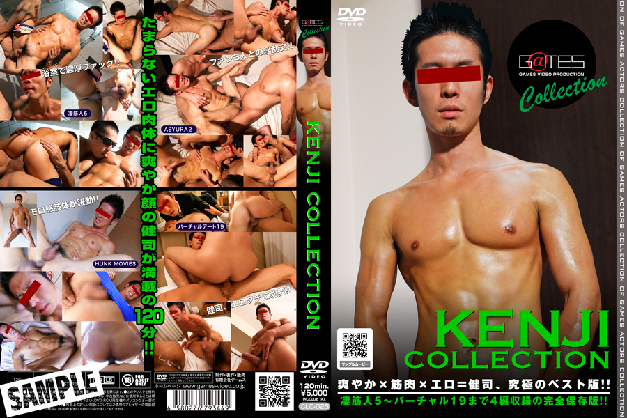 [G@MES wild] KENJI COLLECTION