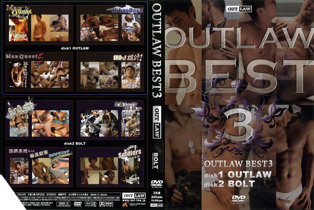 [OUT LAW BOLT] OUTLAW BEST 3