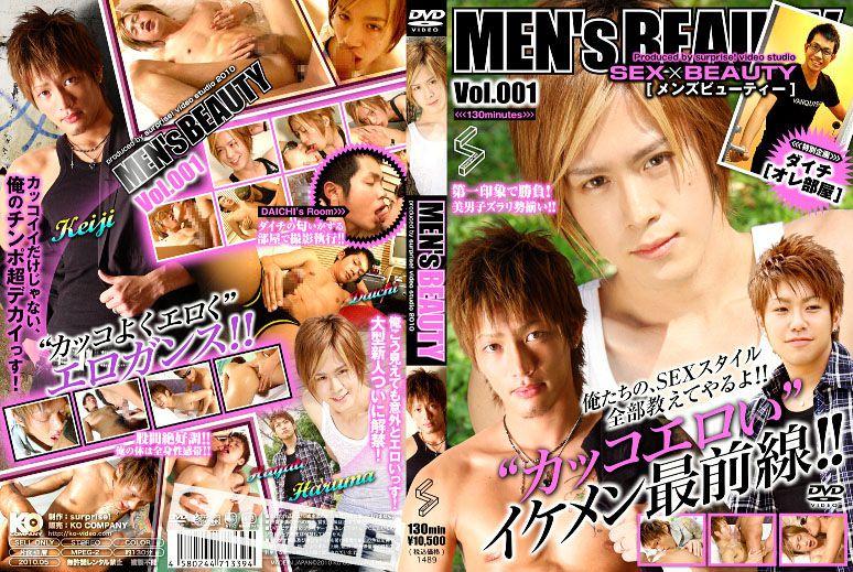 [KO surprise!] MEN'S BEAUTY VOL.001