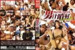 [SUPER THREE] MALE JUICE JETS – BEST FINISH 30 VOL.2 (男汁噴射 – BEST FINISH 30 VOL.2)