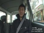 [H0230] ona0138 – 西村憲之 27歳 174cm 71kg 自営業 (NORIYUKI NISHIMURA)