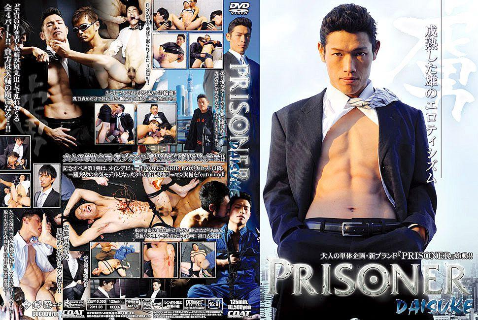 [COAT] PRISONER DAISUKE