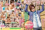 [COAT] HELLO!EITO 2nd SEASON (HELLO!瑛斗 2nd SEASON)