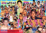 [BACK TO THE FUTURE] FUTURE VIDEO VOL. 17 – SUMMER ADVENTURE 2 – 嵐之十代 (STORMY TEENS)