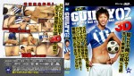 [JUSTICE] GUILTY 02 [3D BLU-RAY]