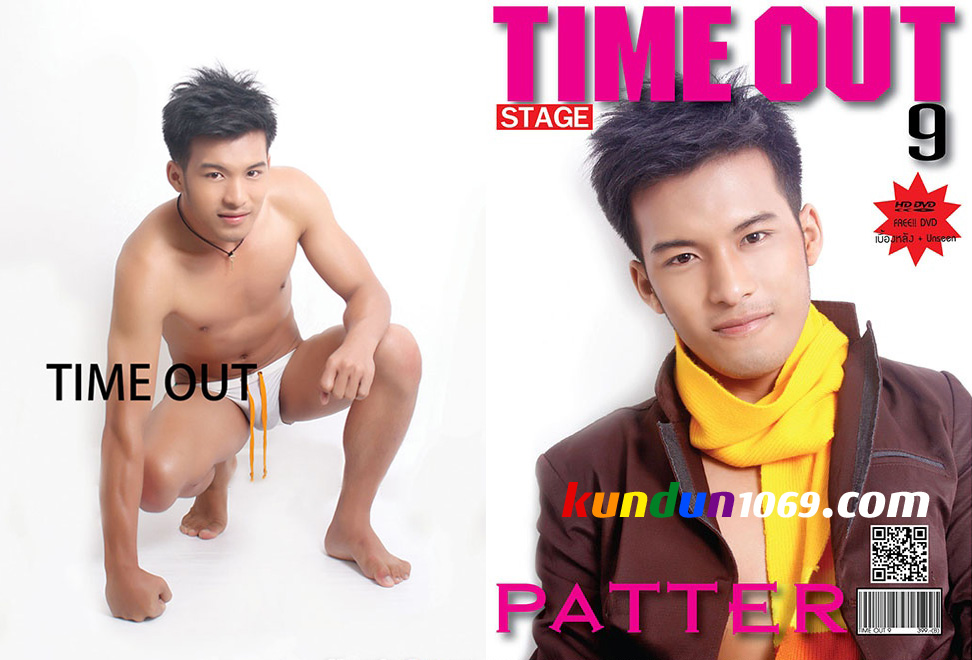 [THAI] STAGE SPECIAL 30 – TIME OUT 9 – PATTER