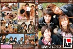 [COAT WEST] I LOVE HOT 2 (温泉へ行こう 2) [HD720p]