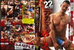 [KO XXX] 22cm HALF BLACK AND JAPANESE (22cmデカマラハーフ。)