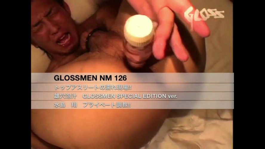 [JAPAN PICTURES] GLOSSMEN NM126 [HD720p]
