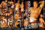 [CHEEKS] BLACKIE SKULL HEAD – BLACK DRAGON SHORT-HAIR GUY (スカルヘッド・ブラッキー 黒龍坊主)