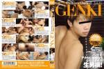 [GET FILM] PREMIUM CHANNEL 16 – GENKI (イケメン ザーメン 雨あられ)