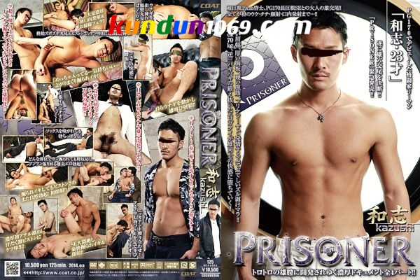 [COAT] PRISONER KAZUSHI