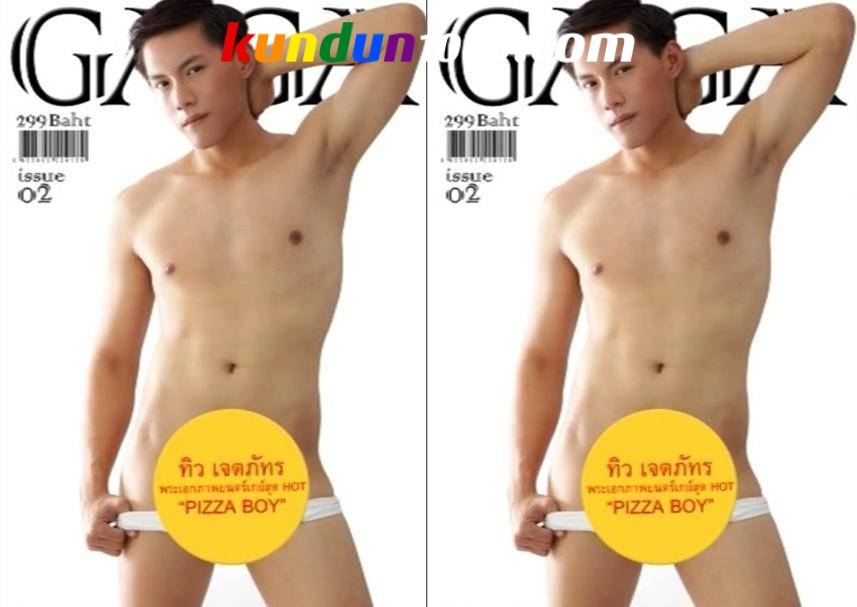 [THAI] GAGA MAGAZINE 2 – PIZZA BOY