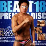[KO BEAST] BEAST PREMIUM DISC 018 – 長野雅斗