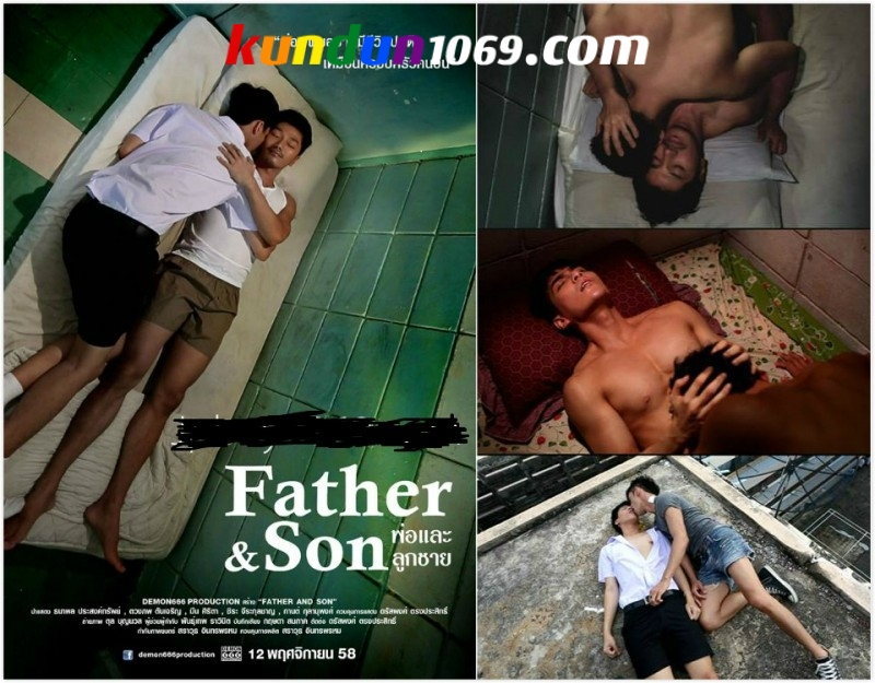 [THAI] FATHER & SON [HD720p]