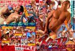 [KO] SCOOP!! 006 – SWIM DUDES (スクープ!!006 雄ムレ競パンFUCK!)